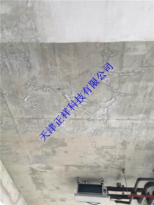 混凝土网状裂缝怎么处理,具体方案