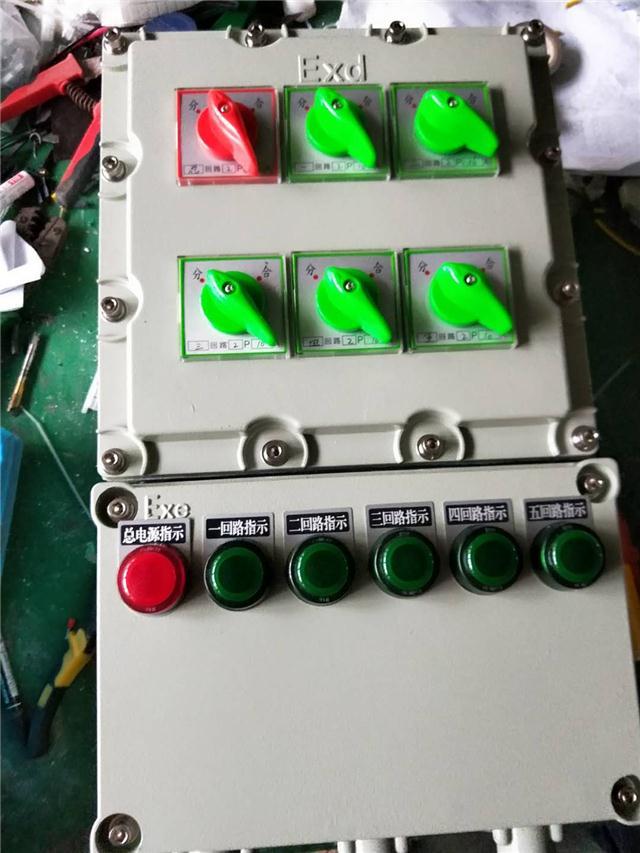防爆电磁阀控制箱
