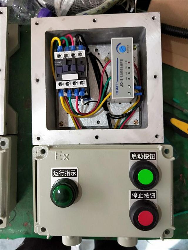 壁挂式防爆风机控制箱