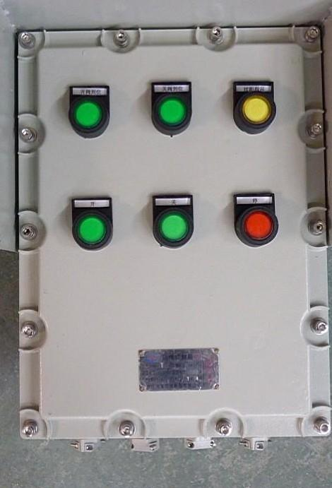 厂用防爆按钮控制箱