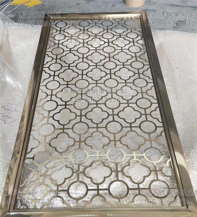 酒店定制豪华不锈钢屏风-钛金不锈钢屏风-不锈钢隔断