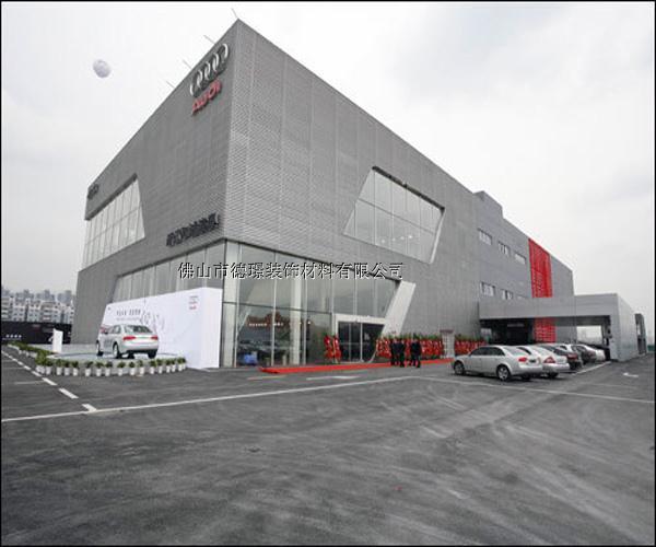 保時捷4S店門頭鋁單板 廣告牌鋁單板生產廠家