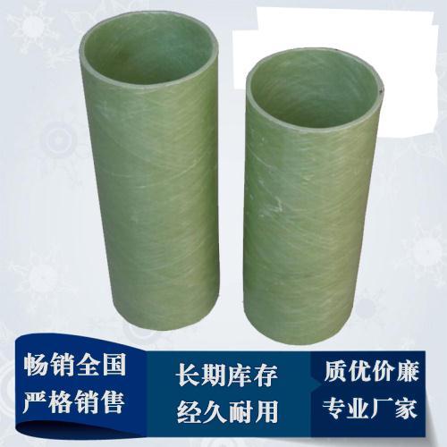 玻璃钢管 玻璃钢夹砂管