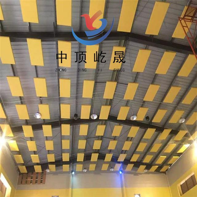 國內新型玻纖吸音 垂吊板 安裝方便 造型優美 屹晟建材