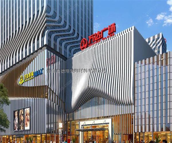 大型購物中心 超市鋁單板 吊頂鋁單板 中庭鋁單板
