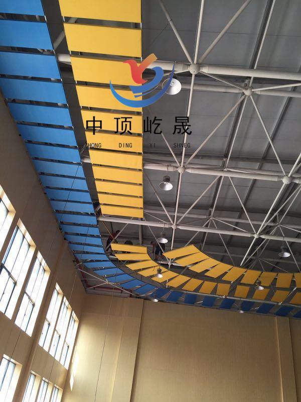 玻纖吸音體 天花吊頂板 屹晟建材出品  可訂制 新型吸音體