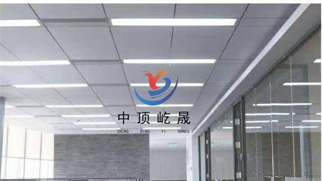 北京 三甲醫院 裝飾吸音專用 白色巖棉吸音板 廊坊廠家直銷