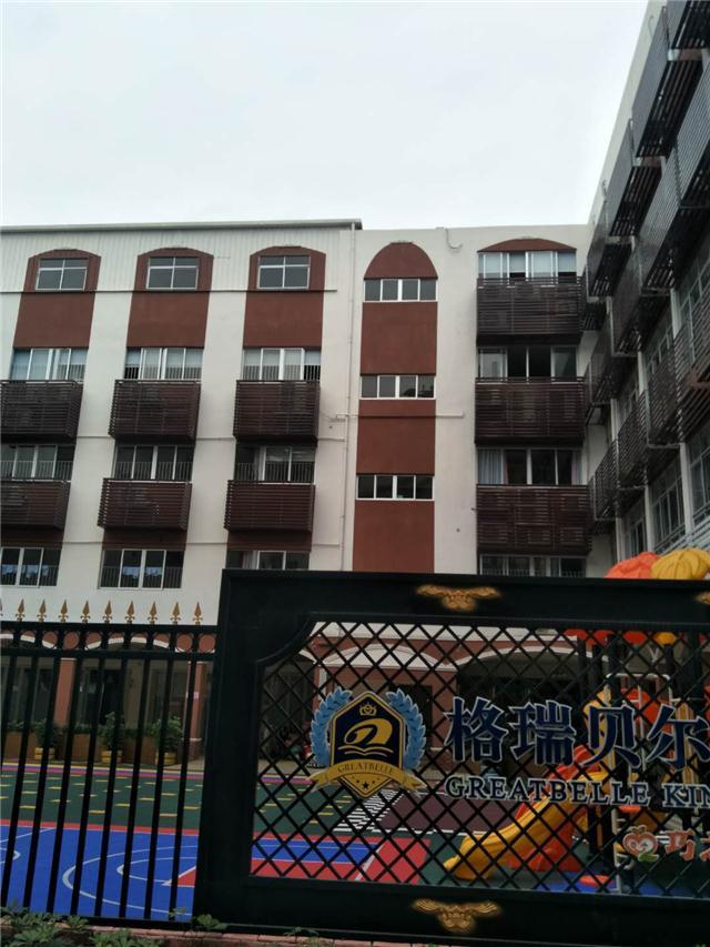 酒店鋁制屏風裝飾,打造古色古香居室!