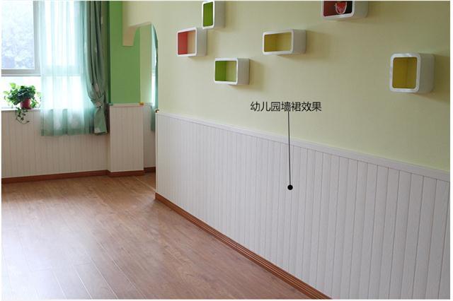 幼兒園白色長城板、凹凸板墻群效果