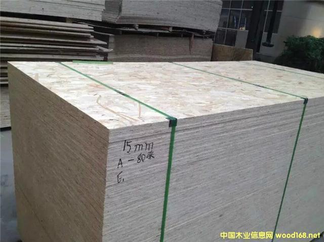 山东筑千年板材厂家***特级松木环保松木 OSB 欧松板