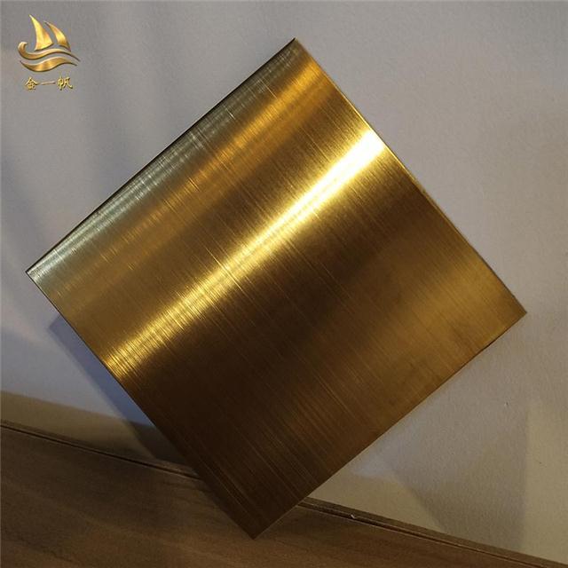 不锈钢钛金板 304金色不锈钢板 钛金拉丝不锈钢板