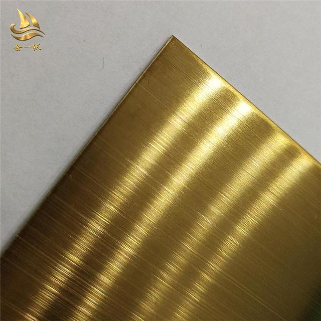 304钛金不锈钢板 拉丝不锈钢板 不锈钢镀钛板定制