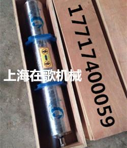 FLOW蓄能器 KMT储能器 上海水刀配件 福禄水切割能量储能罐储能桶