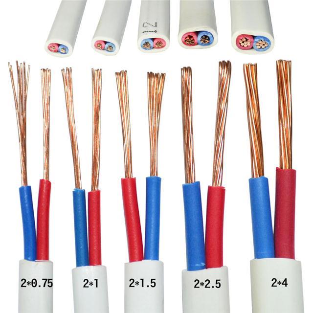 金环宇电线电缆多支BVVB 1.5平方100米明装平行扁铜线2芯1护套线