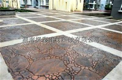 淮南压模地坪厂家养护地坪材料淮南压模地坪材料抗冲击性强