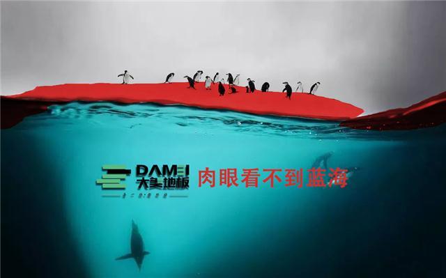 红海市场和蓝海市场_红海蓝海图片大全_uc今日头条新闻网