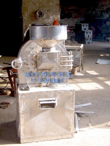 临沂不锈钢药材粉碎机粉碎能力出众