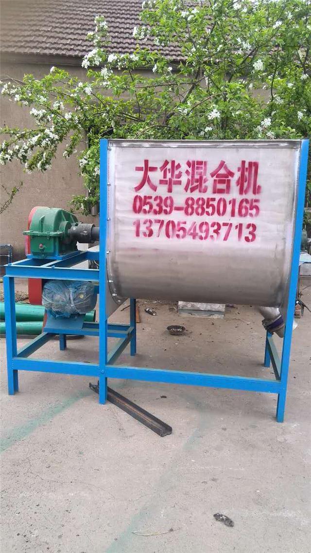 临沂卧式化肥搅拌机搅拌均匀不漏料