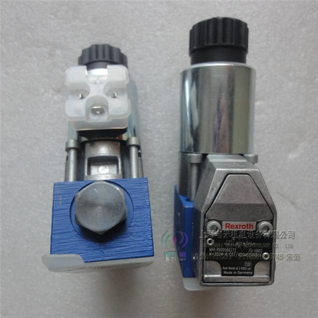 M-3SED6UK1X/350CG24N9K4/B22