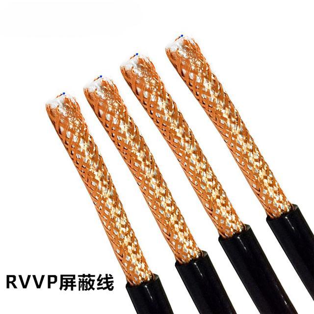 源头工厂直销 金环宇电缆 国标RVVP 4芯屏蔽线0.5平方控制信号线