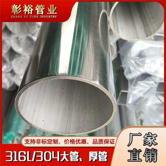 60*4.6不锈钢圆管316高铜料316达标10Ni
