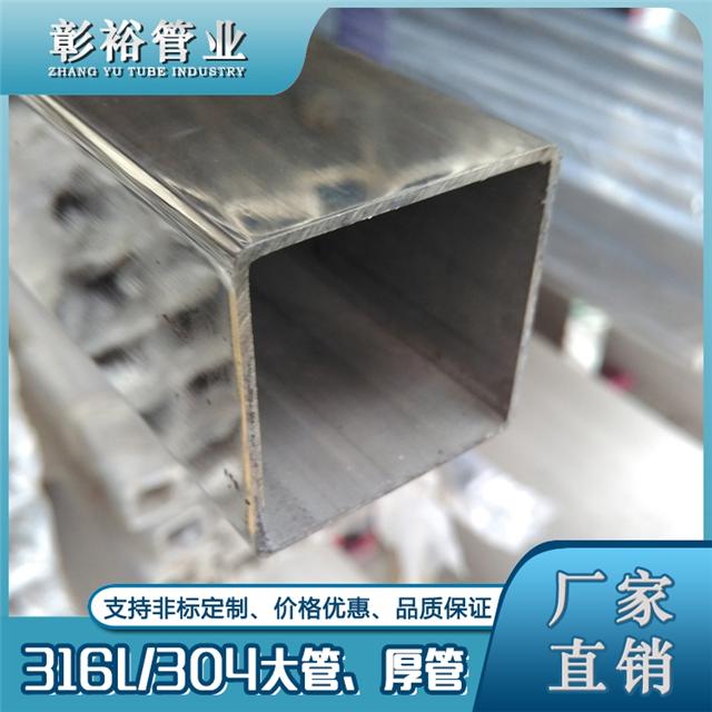 316L不锈钢管130*130*3.9拉丝方管厂家直销