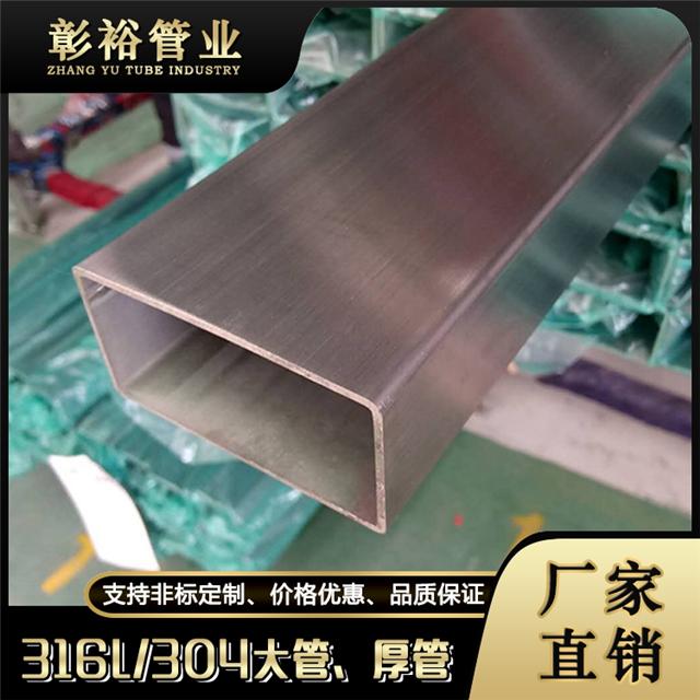 316L机械设备专用管管35x145x3.7不锈钢扁通