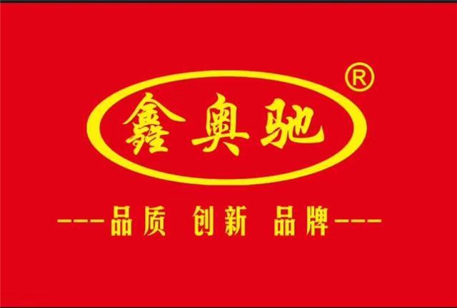 安平县荣达橡塑五金网类制品厂