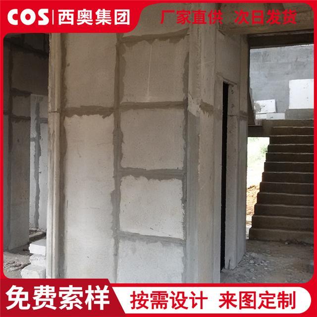 90cm隔墙板 冬季施工装配式轻质隔墙板 复合墙板、内外隔墙