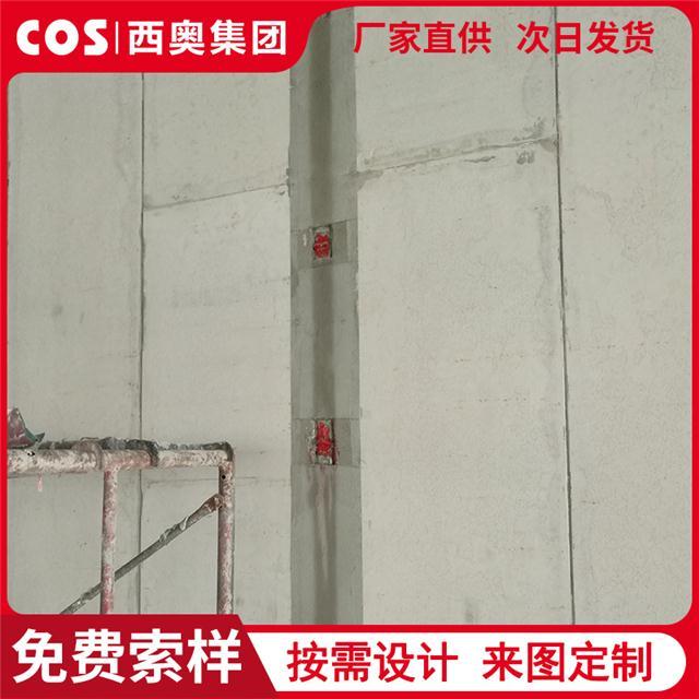 150cm轻质隔墙板家直销  房间隔断专用水泥复合隔墙板