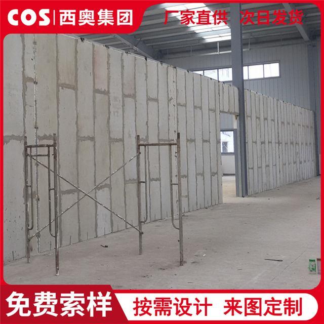 120cm墙板批发价格 泡沫墙板 外墙保温聚苯板批发