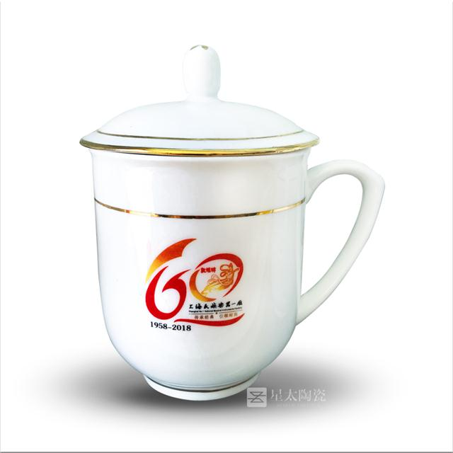 景德镇茶杯陶瓷厂可定制陶瓷茶杯
