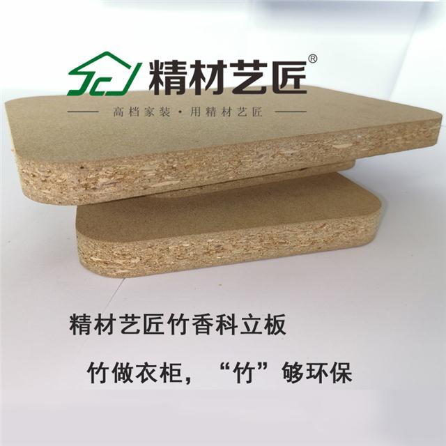 竹香板的优势有哪些?竹香板做衣柜好不好?