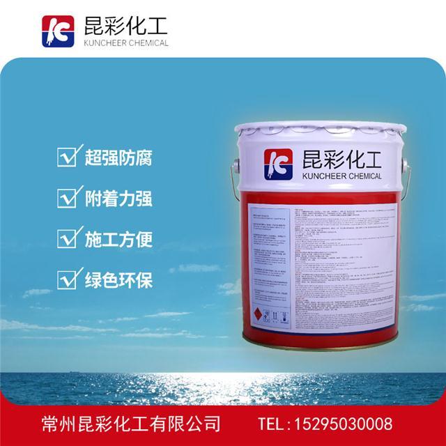 昆彩 厂家直销 环氧耐油导电底漆 油罐内壁导电底漆