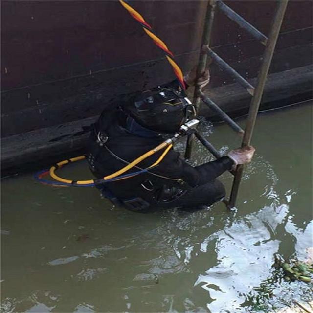 南充市水下打捞公司