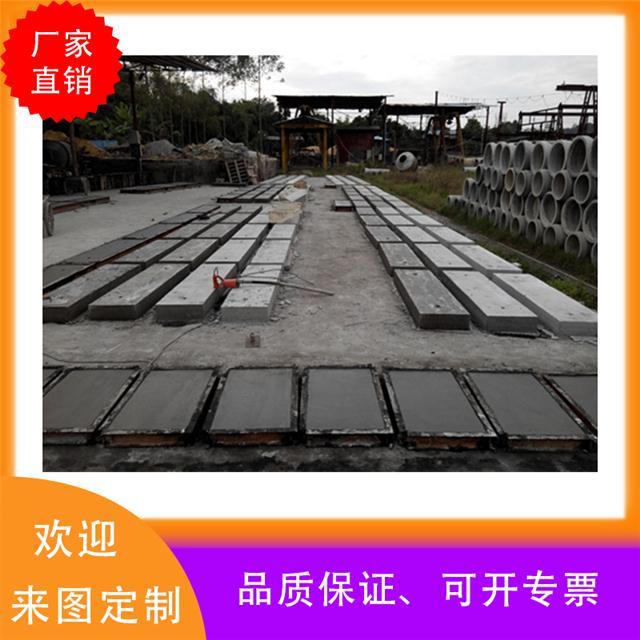 佛山水泥构件厂预制电缆沟 排水沟盖板报价