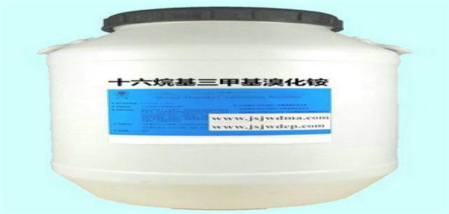 供应十六烷基三甲基溴化铵1631