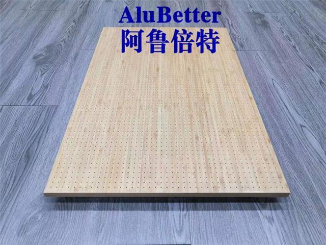 竹皮铝蜂窝板厂家精选,竹加铝复合蜂窝板定制