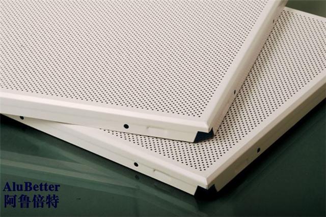铝合金穿孔吸音板厂家一站式定制加工