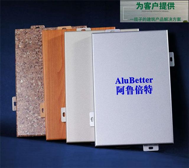 铝单板幕墙工程承接一站式定制服务
