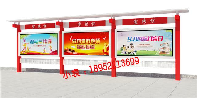 河南宣传栏价格, 平顶山宣传栏款式,小区挂墙宣传栏厂