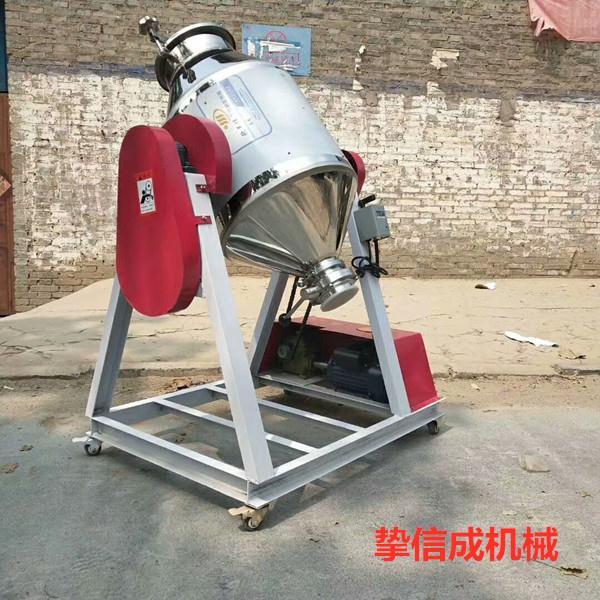不锈钢干粉混合机厂家直销型号齐全使用范围广