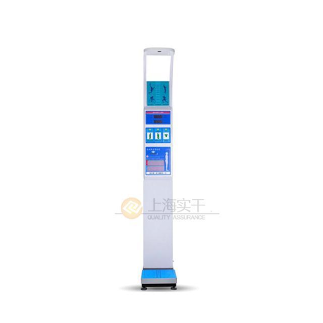 人体身高体重秤 全自动测量身高体重秤