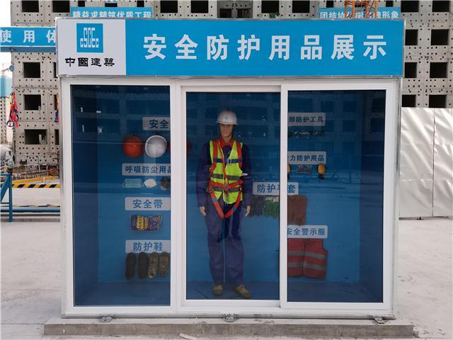 工地安全体验馆(区)建筑安全教育培训体验区生产厂家