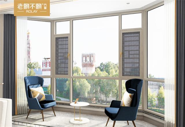一线门窗品牌/铝合金门窗/9132/注胶
