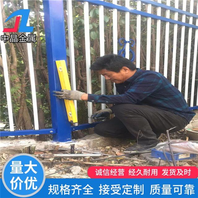供应邯郸防护围墙栅栏 锌钢护栏安装