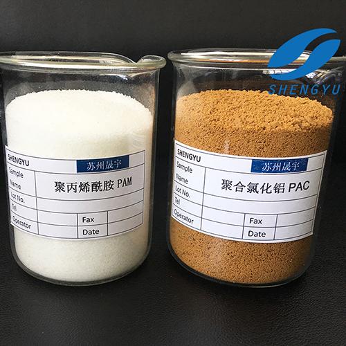 电厂废水处理用阴离子聚丙烯酰胺