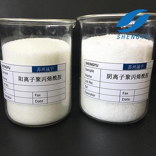 浙江聚丙烯酰胺生产厂家