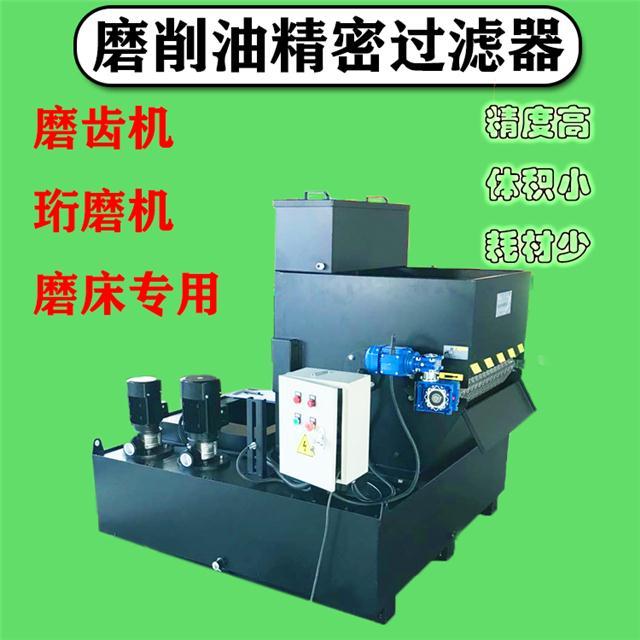 供应转鼓式过滤机,切削液纸带过滤机厂家