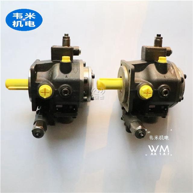 力士乐叶片泵PV7-1A/16-20RE01MC0-16